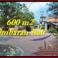 Beautiful 600 m2 LAND IN JIMBARAN FOR SALE TJJI097